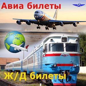 Авиа- и ж/д билеты Саяногорска