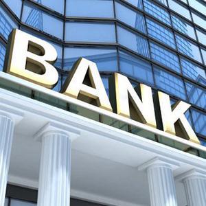 Банки Саяногорска
