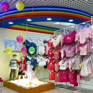 Детские магазины Саяногорска