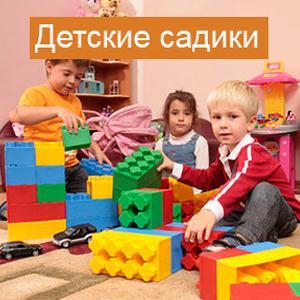 Детские сады Саяногорска