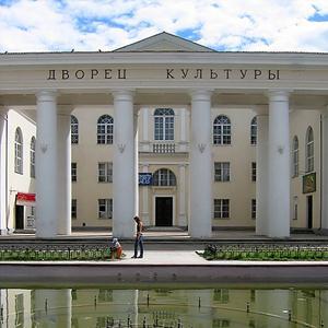 Дворцы и дома культуры Саяногорска