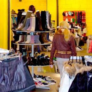 Магазины одежды и обуви Саяногорска
