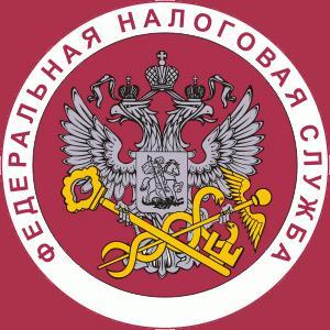 Налоговые инспекции, службы Саяногорска