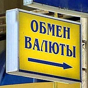 Обмен валют Саяногорска