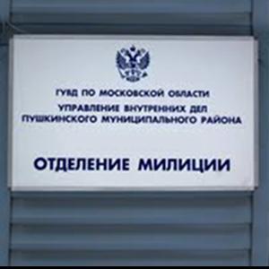 Отделения полиции Саяногорска
