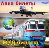Авиа- и ж/д билеты в Саяногорске