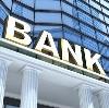 Банки в Саяногорске