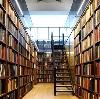 Библиотеки в Саяногорске