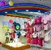 Детские магазины в Саяногорске