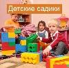 Детские сады в Саяногорске