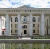 Дворцы и дома культуры в Саяногорске