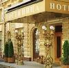 Гостиницы в Саяногорске