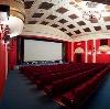 Кинотеатры в Саяногорске