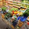 Магазины продуктов в Саяногорске