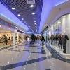 Торговые центры в Саяногорске