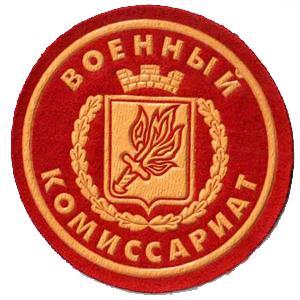 Военкоматы, комиссариаты Саяногорска